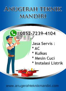 www.anugerahteknikmandiri.com