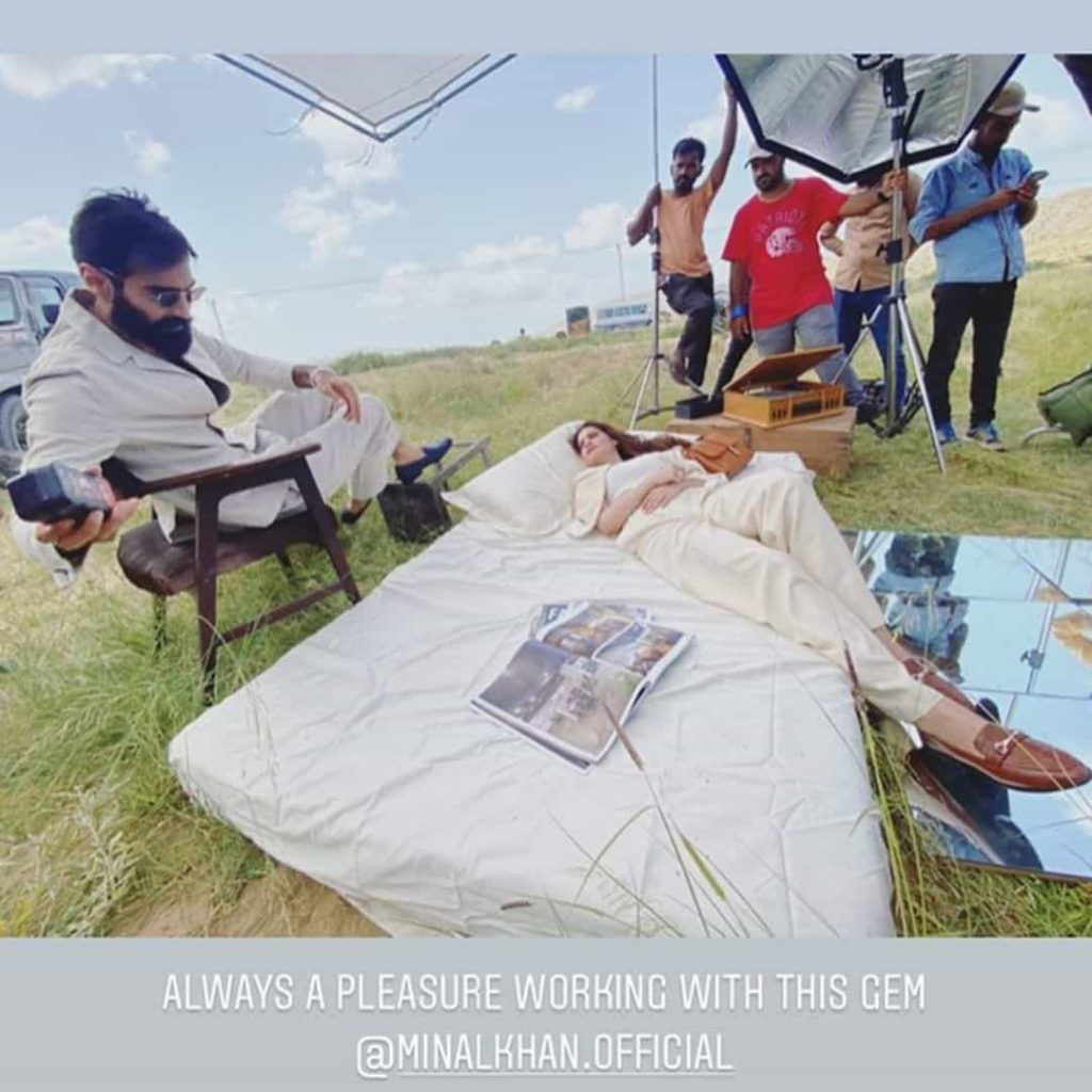 Minal Khan New Photohoot