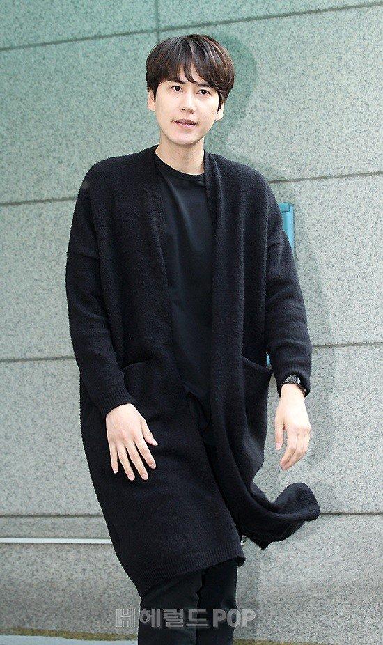 Dedikodu//Super Junior Kyuhyun Yuvasına Döndü