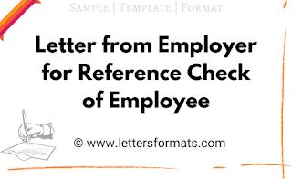 sample letter for reference check