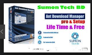 Ant Download Manager Pro 2019