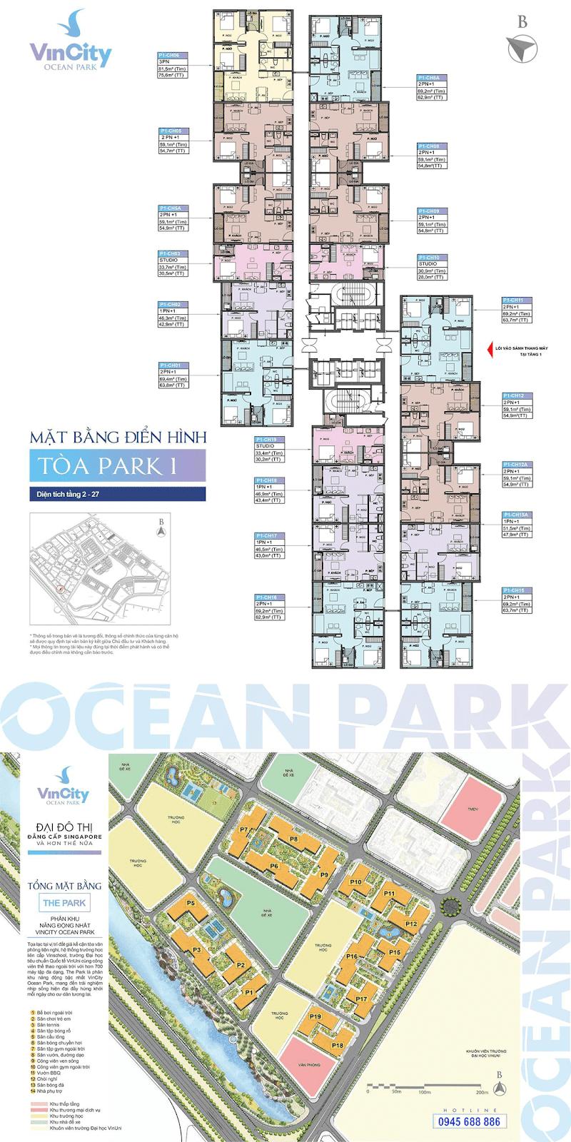 park 1 vincity ocean park