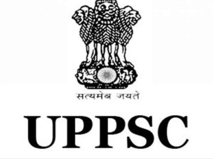 UPPSC: पीसीएस-2020 की प्रारंभिक परीक्षा आज, तैयारियां पूरी