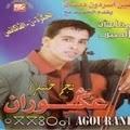Aagourane Hamou MP3