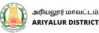 TNRD Ariyalur Panchayat Secretary Previous Question Papers and Recruitment Details 2019-20