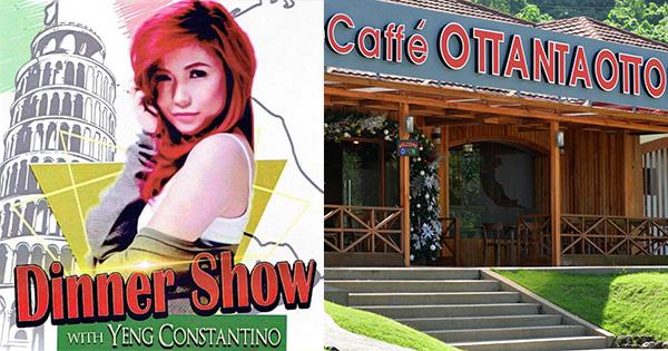 Caffé Ottanta Otto