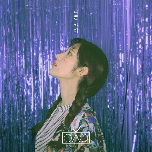 Oh So Yeon – 나쁜아이 – EP (ITUNES MATCH AAC M4A)