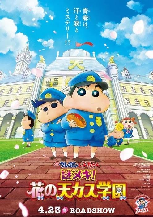 La película número 29 de la franquicia Crayon Shin-chan: Eiga Crayon Shin-chan Nazo Meki! Hana no Tenkasu Gakuen