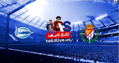 مشاهدة مباراة بلد الوليد وديبورتيفو ألافيس بث مباشر اليوم 2020/7/02 الدوري الإسباني