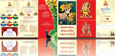 multicolor wedding card download | शादी कार्ड कैसे बनाये | शादी कार्ड फ्री में डाउनलोड कैसे करे | #AR Graphics