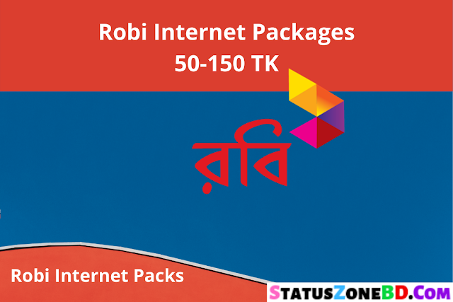 Robi Internet Packages 50-150 Taka Robi All Internet Offer Packages 2020