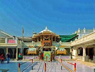 Shri Nakoda Jain Temple