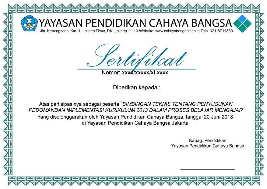 Desain Sertifikat Seminar Formal border - yogiadiwebid