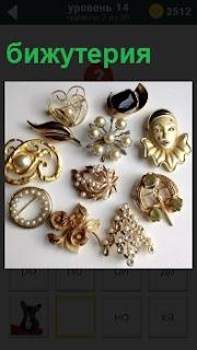 На столе лежит разная бижутерия в виде колец и браслетов разной величины