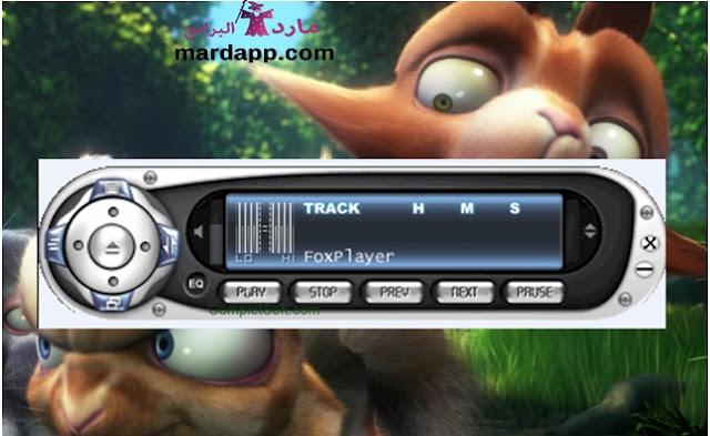 تحميل برنامج foxplayer لتشغيل الصوت mp3 للكمبيوتر برابط مباشر