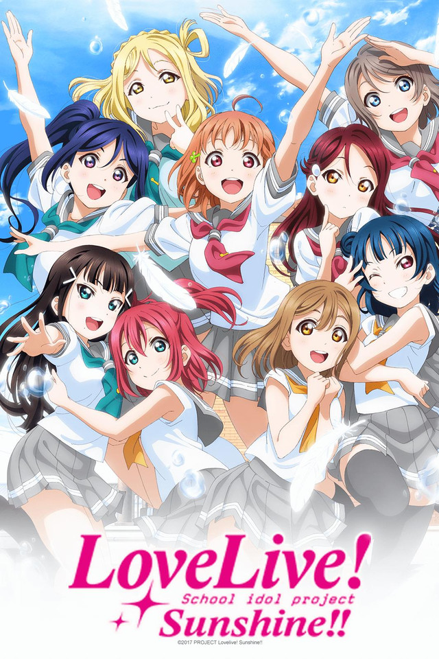 Love Live! Sunshine!! S2 E1@E05