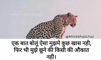 BEST HINDI FB STATUS
