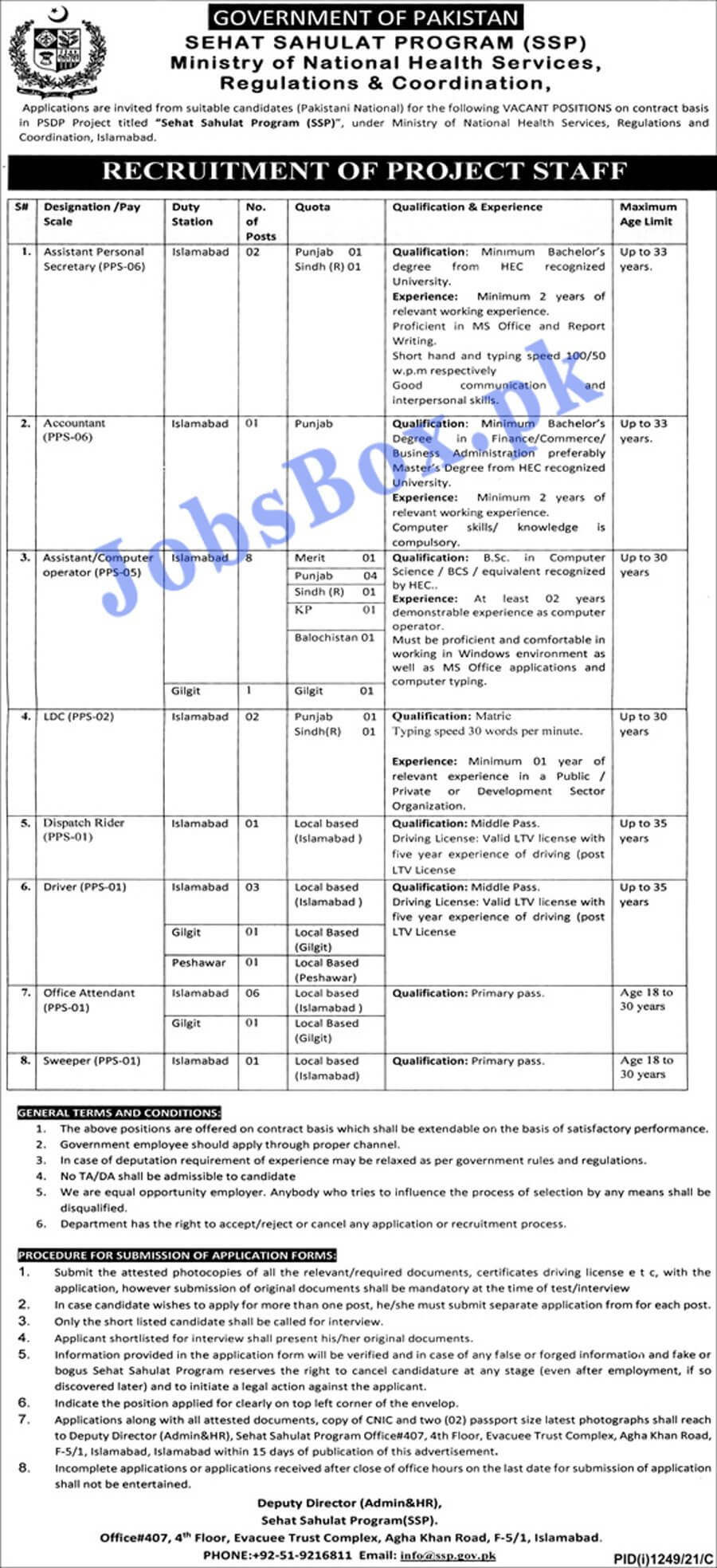 Sehat Sahulat Program SSP Jobs 2021 in Pakistan - Ministry of National Health Services Jobs 2021