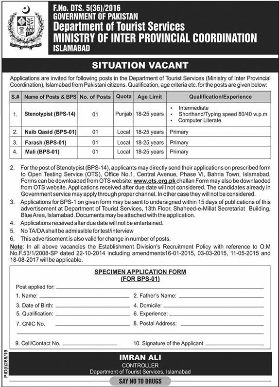Ministry Of Inter-Provincial Coordination Jobs 2019