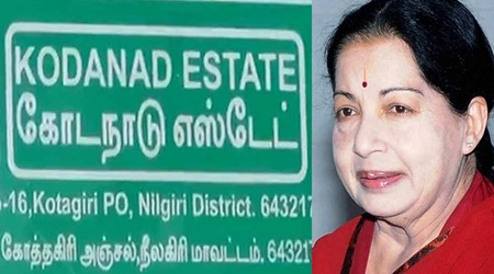 Complete developments in kodanadu murder case