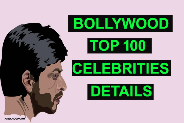 bollywood top 100 celebrities