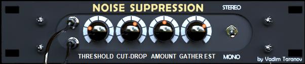 NoiseSuppression