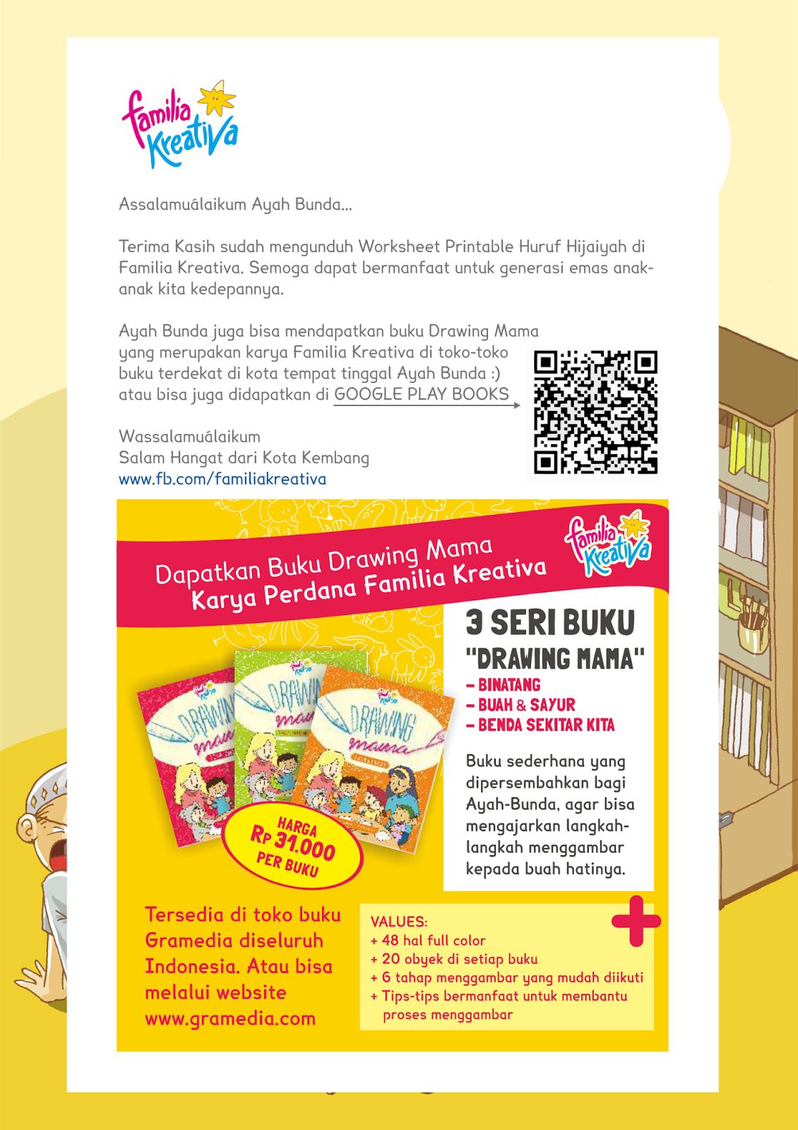 Deviazhar Worksheet Printable