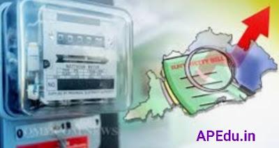 AP Electricty New Tariff