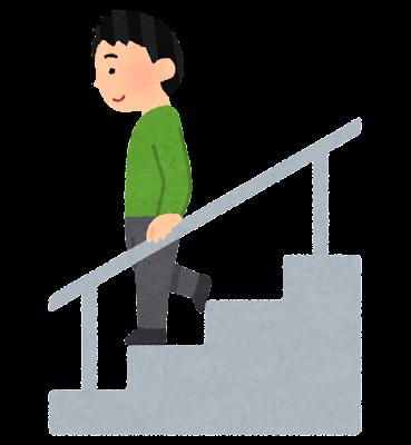 手すりを持って階段を降りる人のイラスト(男性)