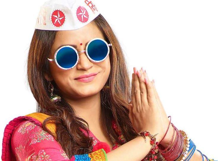 nimki-mukhiya-fame-tv-actress-bhumika-gurung-s-hot-avatar