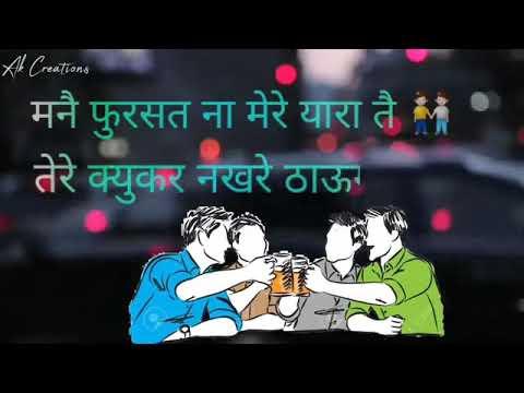 Yaar Jaan Te Pyare Whatsapp Status