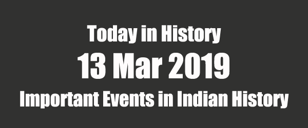 Today in Indian History - 13 Mar 2019