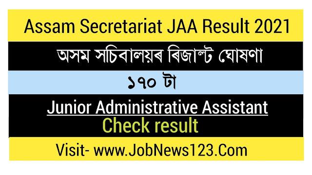 Assam Secretariat JAA Result 2021: