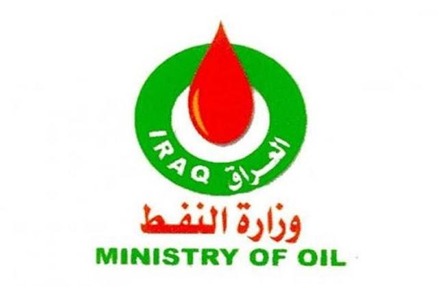 وزير النفط: نخطط لإنتاج مليون برميل يومياً في ذي قار