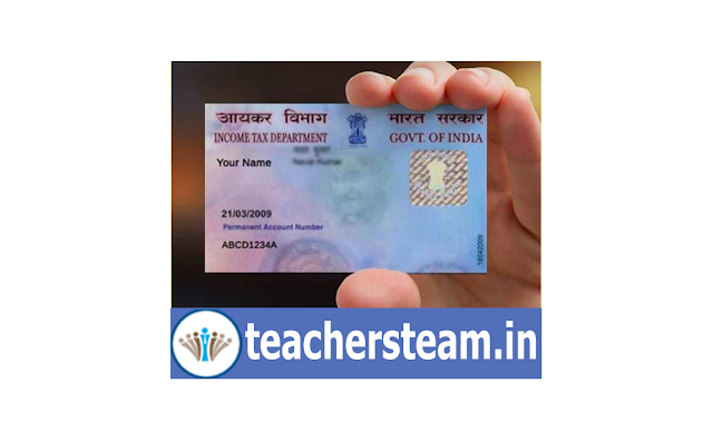 Download ePAN Card