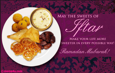 Ramadan Iftar Wallpapers