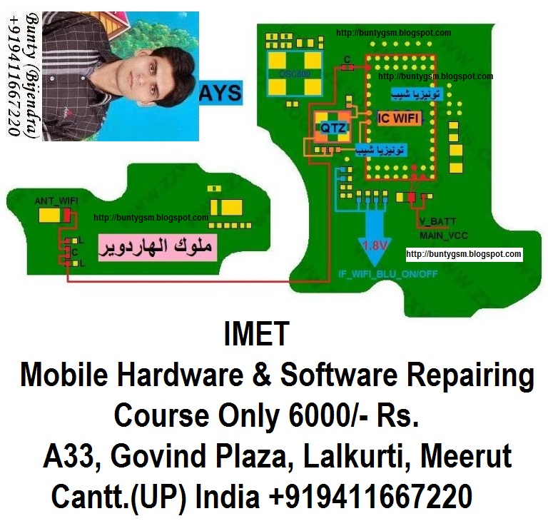 Samsung Galaxy Note Ii N7100 Wifi Problem Solution Jumper Ways Imet Mobile Repairing Institute Imet Mobile Repairing Course