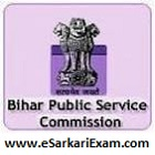 BPSC 63rd Exam Admit Card