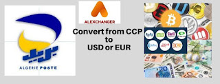 ccp,حساب ccp,شرح مفصل عن ccp,الربح من الانترنت,بريد الجزائر,ccp m2,الدفع عن طريق ccp,الدفع عبر ccp,طلب بطاقة ccp,ccp alg,انشاء حساب ccp,ccp poste,تحويل المال من بايبال الى ccp,تغيير الرقم السري ccp,فتح حساب بريدي ccp,حكاية 350 دينار لي نحوها من ccp