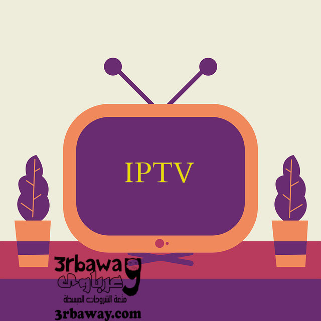 لماذا سيرفر iptv متأخر عن البث المباشر للقنوات