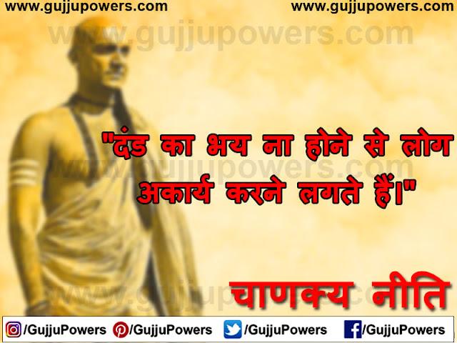 chanakya quotes hd wallpaper