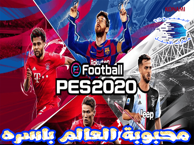 efootball pes 2020 pes 2020 efootball 2020 pes 20 efootball pro evolution soccer 2020 pes 2020 ps4 pro evolution soccer 2020 konami pes 2020 pes 2020 ps3 pes 2020 torrent pes 2020 android efootball pes 2020 ps2 pes 2020 konami pes 2020 gameplay pes 2020 wikipedia pes 2020 juventus juventus fifa 2020 pes 2020 psp football pes 2020 pes 202 juventus pes 2020 pes 2020 nintendo switch juventus pes steam pes 2020 ps4 pes 2020 pes nintendo switch pes 2020 update efootball pro pes 20 pc efootball pes pro evolution soccer 2020 ps4