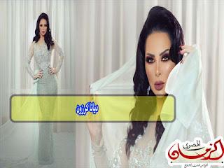 ea0c489b1 ديانا كرزون ..عروس المهرجانات العربية .. نجاح كبير في موازين وعلى موعد مع