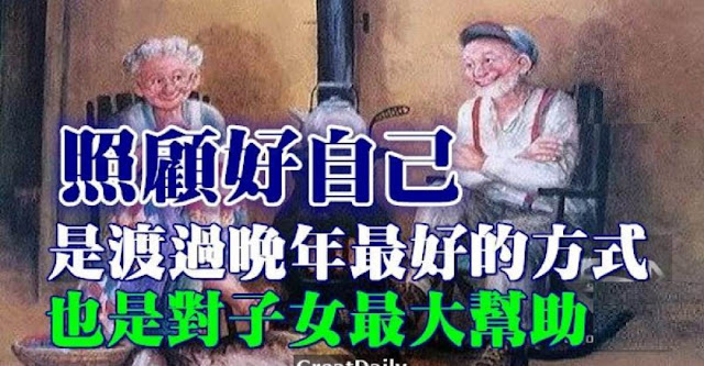 http://www.sharetify.com/2016/11/blog-post_16.html