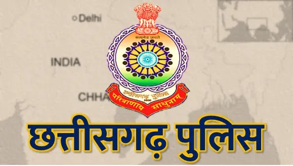 Chhattisgarh Police Vacancy & Admit Card