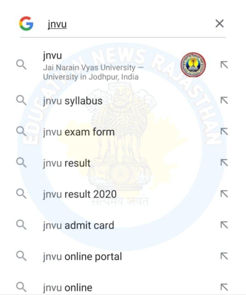 JNVU JODHPUR OFFICIAL SYLLABUS PDF 2021