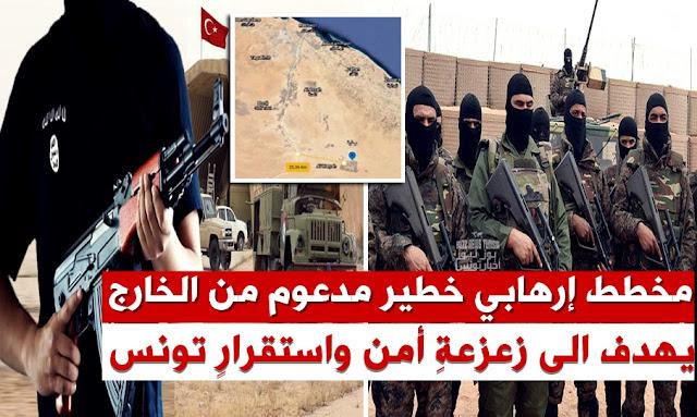قاعده الوطنيه - وثيقة سرية ليبية -  100 إرهابي يخططون لمهاجمة تونس من جهة بن قردان - 100 Terrorists Plan to Enter Tunisia via Military Camp Run by Turkey in Libya