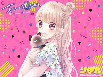 Kiss de Okoshite de Nana Haruta
