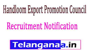 The Handloom Export Promotion Council HEPC Recruitment Notification 2017