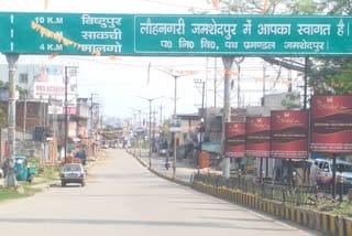 covid-19-checkpost-jamshedpur